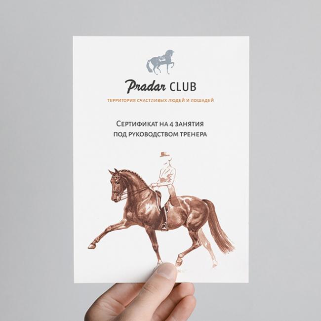 """Редизайн фирменного стиля для Большого Международного Клуба """"PRADAR"""""""